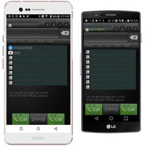 온누리 070 스마트폰 인터넷전화  집전화 업무용