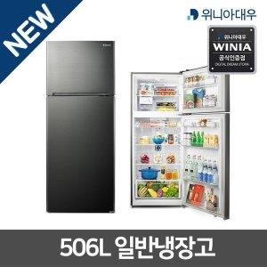 위니아대우 클라쎄 1등급 506L 일반냉장고 FR-G517SPS