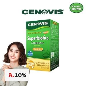 수퍼바이오틱스 유산균 Lp299v (60캡슐/60일분)