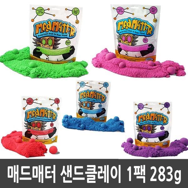 매드매터 모래놀이 샌드클레이 1팩 283g 색상선택