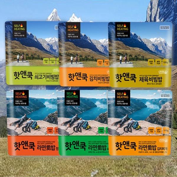 (핫앤쿡 발열전투식량 6봉세트) 비상식량 발열도시락