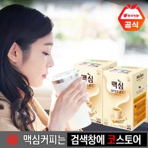 맥심 화이트골드 커피믹스 320T 특가상품+빅스마일쿠폰