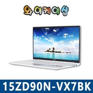 15ZD90N-VX7BK 키스킨 무선마우스 패드증정 빠른배송
