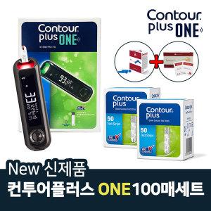 컨투어플러스 혈당계 혈당측정기 원+시험지100+침솜100