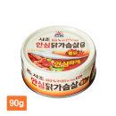 불닭 닭가슴살 캔 90g 통조림 식단관리