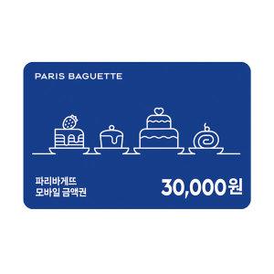 (파리바게뜨) 파바 모바일 3만원권