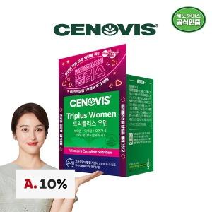 여성 트리플러스우먼 멀티비타민미네랄 90캡슐+10캡슐