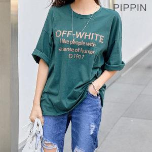 피핀 신상 1+1기획상품/티셔츠/원피스/팬츠/빅사이즈