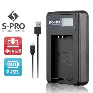 무료배송 소니 NP-BK1 LCD충전기 DSC-S980 S950 S780
