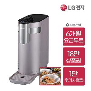 상하좌우 냉온 정수기렌탈 WD503AP 6회무료