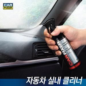 카픽서 자동차 실내클리너/셀프세차용품/실내크리닝