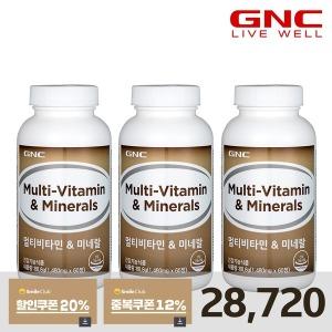 멀티비타민 앤 미네랄 60정 x 3병