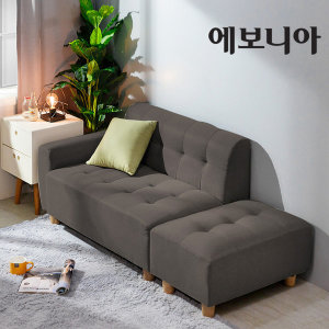 뮤즈 2인소파 수툴포함/방수패브릭/인조가죽/2인쇼파
