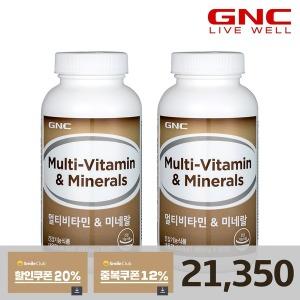 멀티비타민 앤 미네랄 (60정) x2병 총 4개월분
