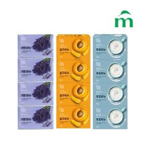 자연미인 세수비누 3종혼합 라벤더4개+우유4개+살구4개 - 상품 이미지