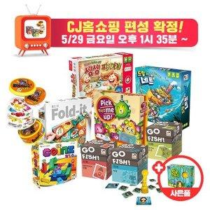 행복한바오밥  TV 베스트 보드게임 패키지 9종