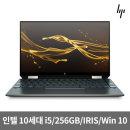 스펙터 X360 13-aw0212TU 프리미엄 인강용 노트북/i5