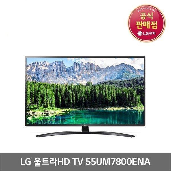 전국무료배송 LG 울트라 TV 55UM7800ENA   스탠드형/벽걸이형  ..