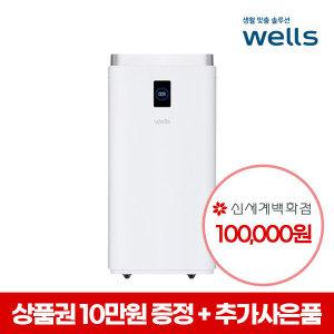 대용량 공기청정기렌탈 AL731 31평형 상품권 증정