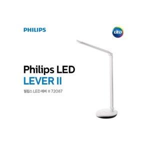 필립스 레버2 Philips LED LEVER 72087실버