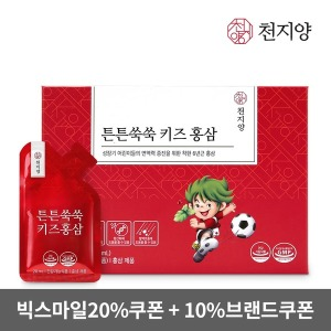 튼튼쑥쑥 키즈홍삼 30포 어린이홍삼 면역력