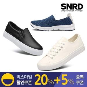 스니커즈 캔버스화 커플신발 운동화 슬립온