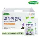 도라지진액 4박스(120포) 국내산/강원식품/무료배송