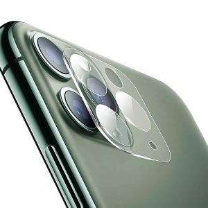 MOFIT 아이폰11프로 맥스 카메라 필름 렌즈커버