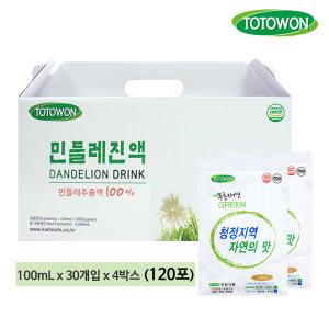 민들레진액 4박스(120포) 민들레추출액100%강원식품