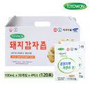 돼지감자즙 4박스(120포) 돼지감자추출액100%강원식품