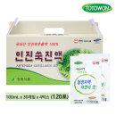 인진쑥진액 4박스 국내산인진쑥추출액100% 강원식품