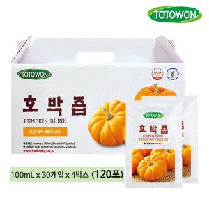 호박즙 4박스 국내산호박추출액100% 강원식품
