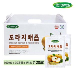 도라지배즙 4박스(120포) 도라지배추출액100%강원식품