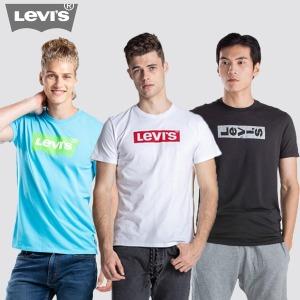 리바이스 여름 티셔츠/팬츠 모음