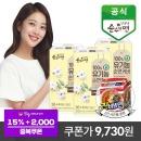 건강한 유기농 슈퍼롱 팬티라이너 36+4p x 3팩