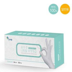 니트릴장갑 100매 식품/연구/보건(화이트.블루.블랙)