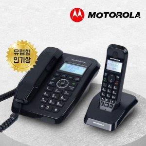 모토로라 유무선 전화기 SC250A 블랙
