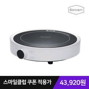 비엔룸1구 인덕션 전기레인지  FS-IC001-2W 화이트