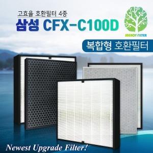 삼성공기청정기 AX80K7580WFD필터 CFX-C100D 최신형