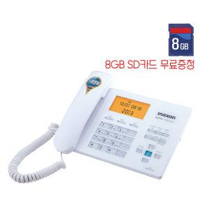 자동응답 녹음 일반 유선전화기 집 사무실 발신자표시