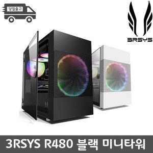 3RSYS R480 (BLACK) 오늘출발~(정품)