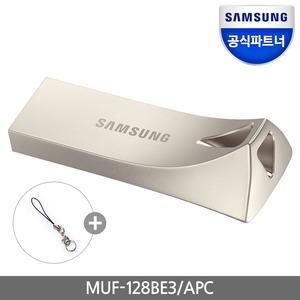 공식파트너 USB 3.1 BAR PLUS 128GB 메모리 공식인증