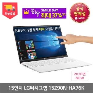 15Z90N-HA76K 빅스27% 197만할인구매~그램터치10세대i7