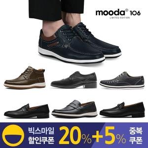 남성화/캐주얼화/남성구두/로퍼/키높이/블로퍼/슬립온