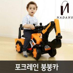 포크레인 붕붕카 아기 자동차 헬멧 전동