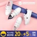 G마켓 단독 독점판매 신발 운동화 스니커즈 PP1469