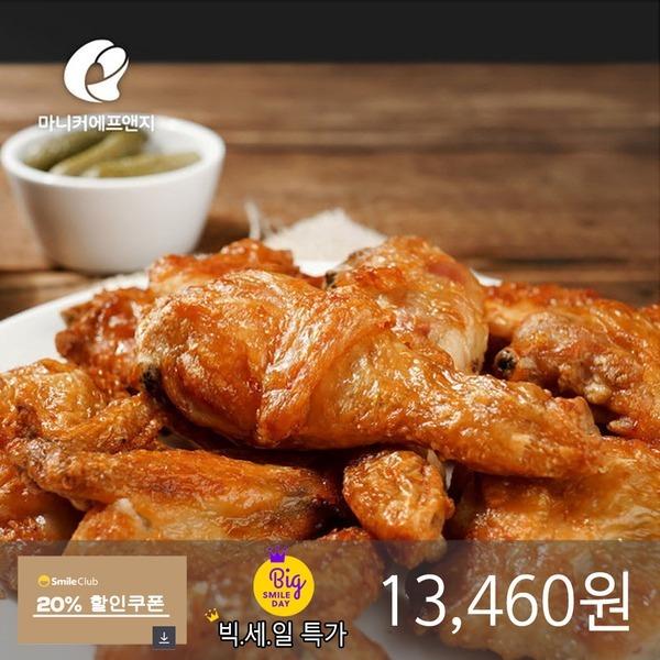 바사삭치킨한마리 500gx3봉+치킨무