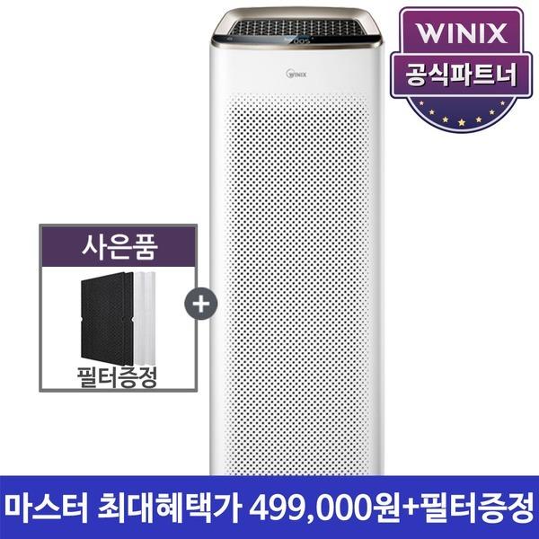 위닉스 마스터 공기청정기 AMSM993-IWK / 99㎡ 30평형