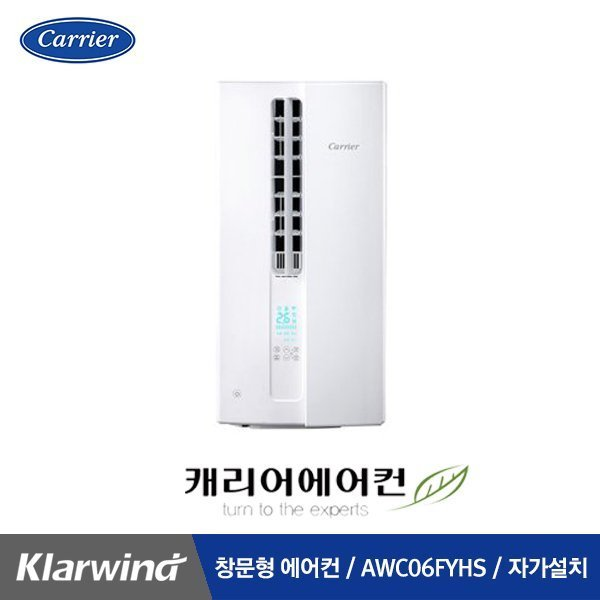 클라윈드 창문형 에어컨 AWC06FYHS 원룸 강력냉방 6형