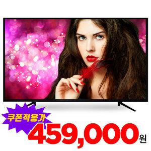 UHDTV 65인치 4K 텔레비전 티비 LED TV RGB패널